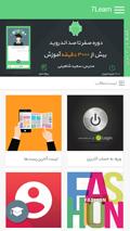 آموزش پروژه محور Android